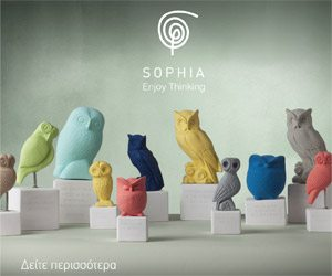 Sophia - Enjoy Thinking