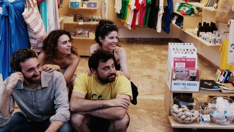 Made In Greece οι 4 των When In Greece – Η παρέα που βάζει στο χρονοντούλαπο τα παλιομοδίτικα αναμνηστικά