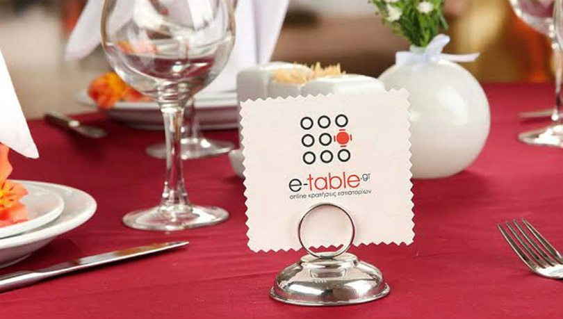 Made In Greece το E-table: Κλείνετε εστιατόρια από το κινητό σας!