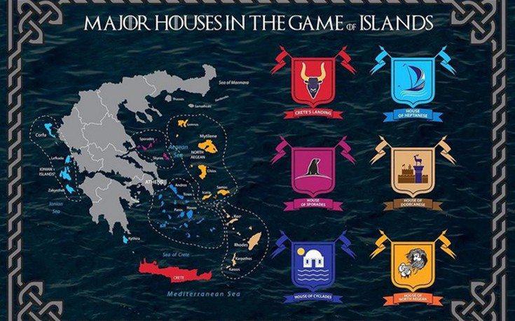 Η καμπάνια προβολής της Ελλάδας με άρωμα από Game Of Thrones – Οι 6 οίκοι στα ελληνικά νησιά