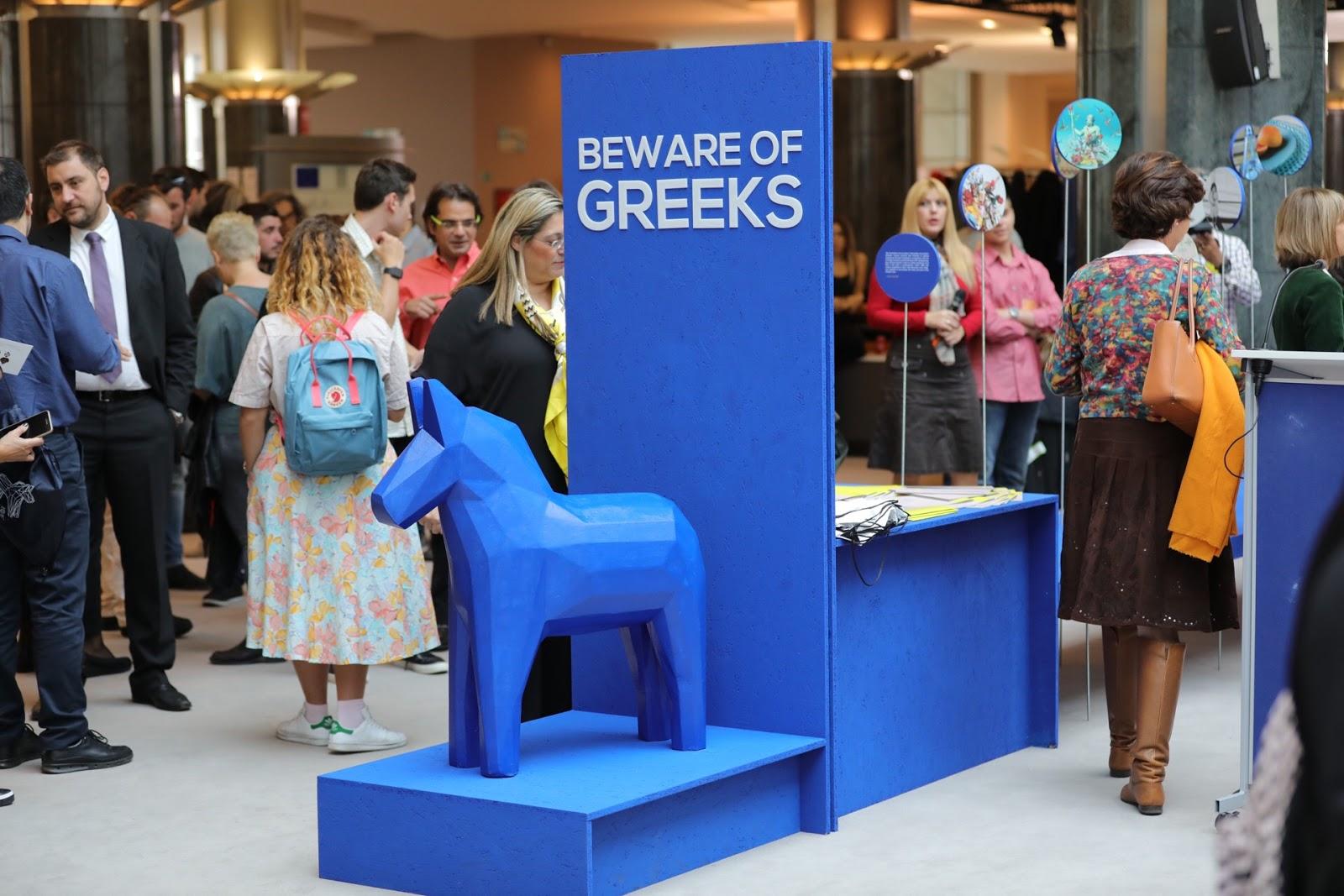 «Φοβού τους Έλληνες»: Το ελληνικό Design στην καρδιά της Ευρώπης