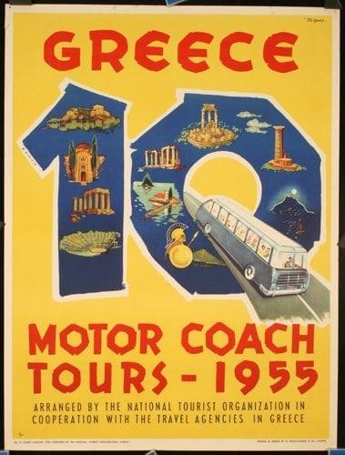 f9af5d497c Made in Greece