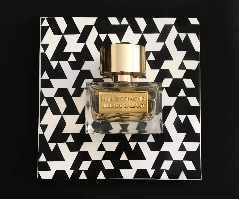 Η σειρά  Parfums de Jour  αποτελείται από τρία αρώματα και είναι  σχεδιασμένη για όσους θέλουν ένα άρωμα για όλο το χρόνο και για όλες τις  ώρες. 3fc08dd7ffe