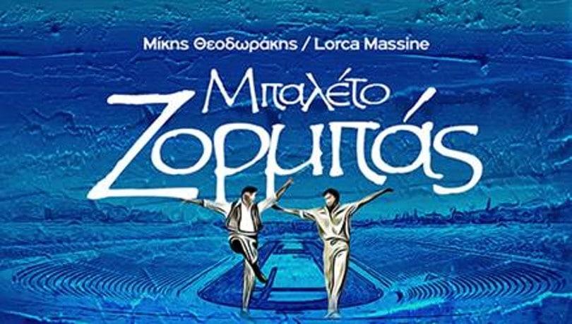 Ο Ζορμπάς χορεύει… μπαλέτο στο Καλλιμάρμαρο – Το διάσημο παγκοσμίως έργο των Μίκη Θεοδωράκη & Lorca Massine για μία & μοναδική παράσταση