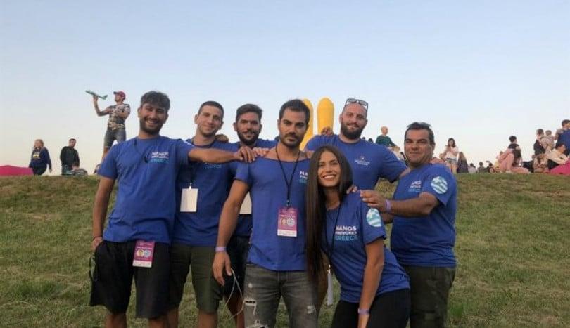 Pavlos Nanos Team